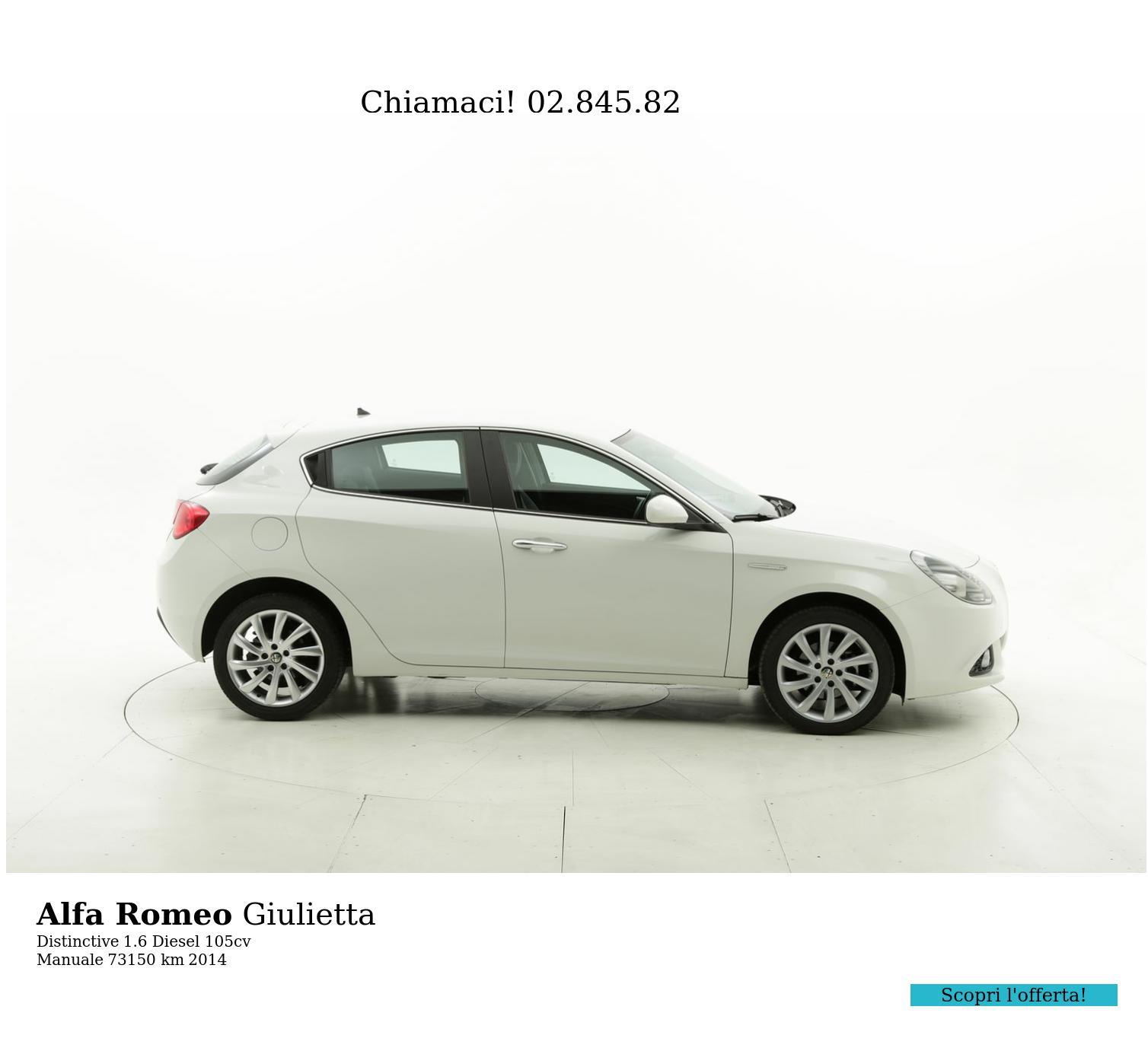 Alfa Romeo Giulietta usata del 2014 con 73.234 km | brumbrum