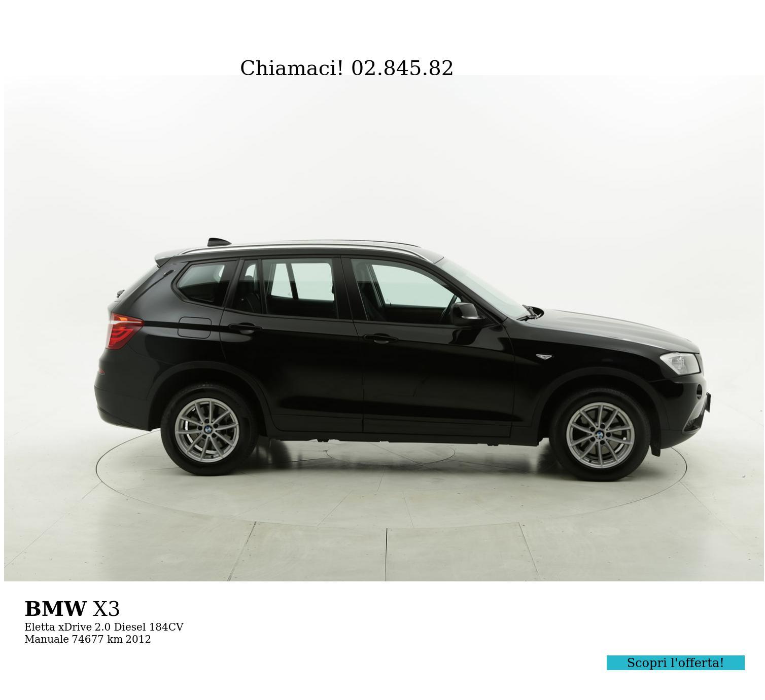 BMW X3 usata del 2012 con 74.772 km | brumbrum