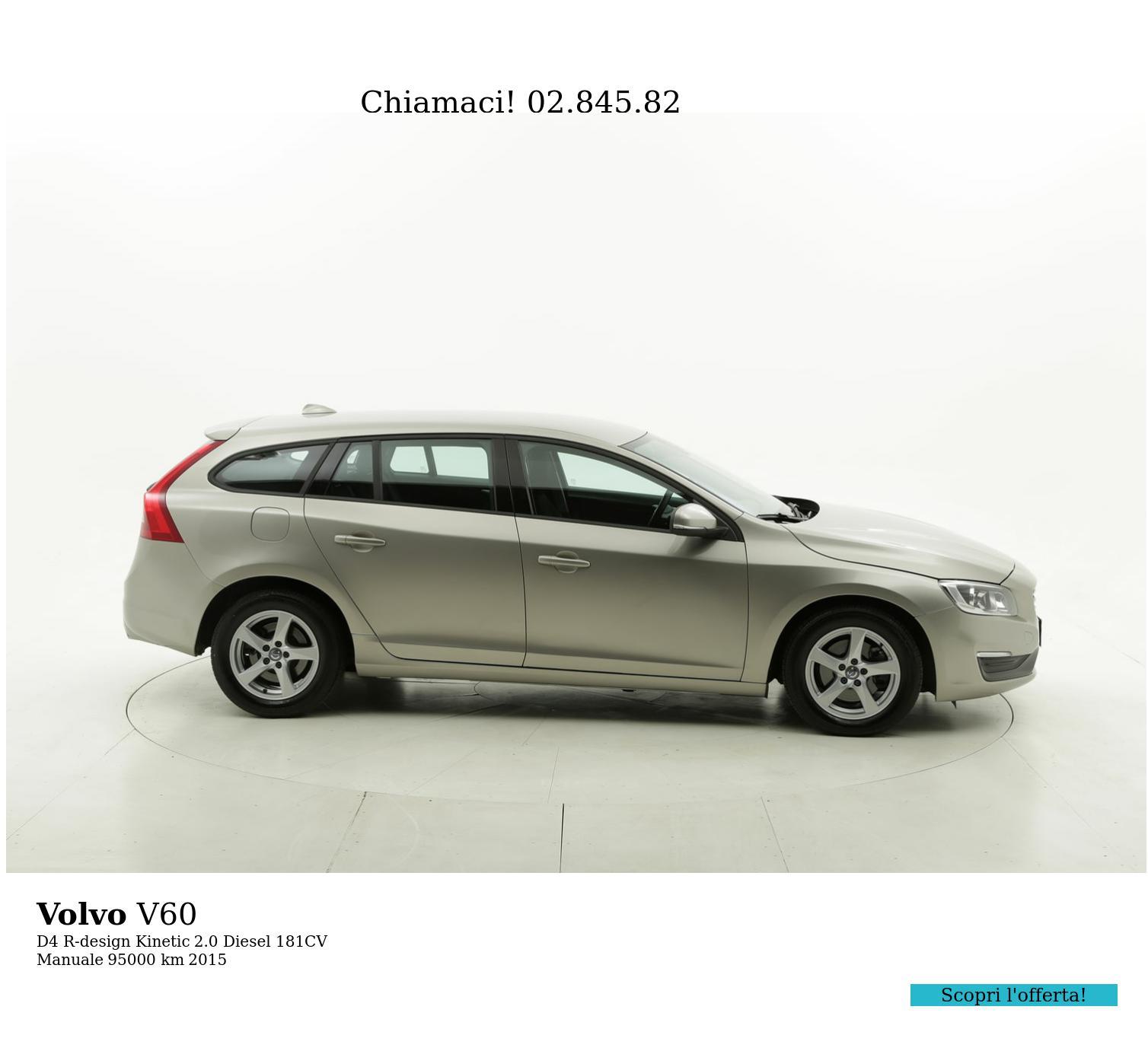 Volvo V60 usata del 2015 con 95.106 km | brumbrum