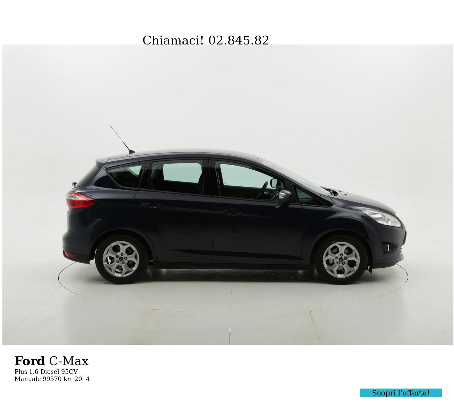 Ford C-Max usata del 2014 con 99.755 km | brumbrum