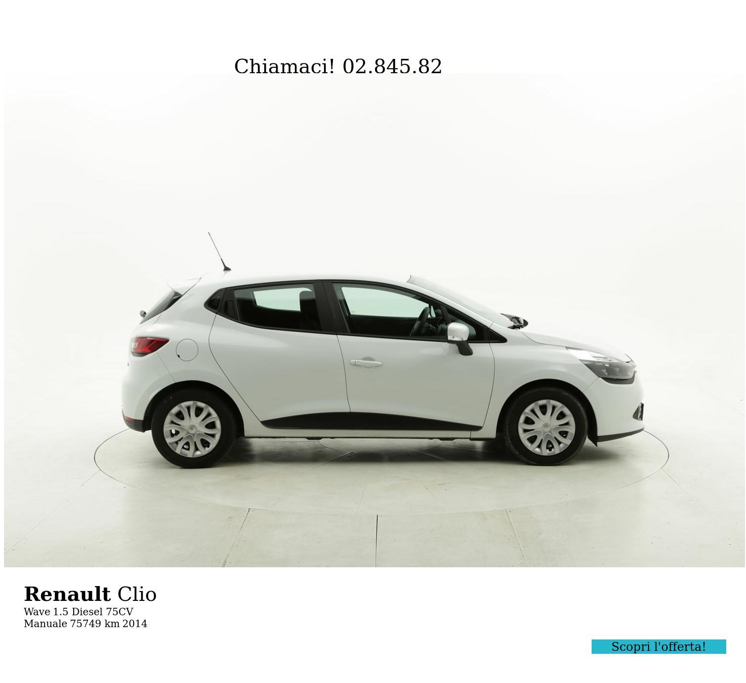 Renault Clio usata del 2014 con 76.326 km | brumbrum