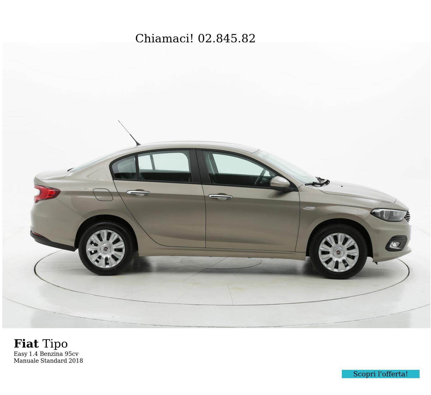 Fiat Tipo Easy km 0 benzina beige | brumbrum