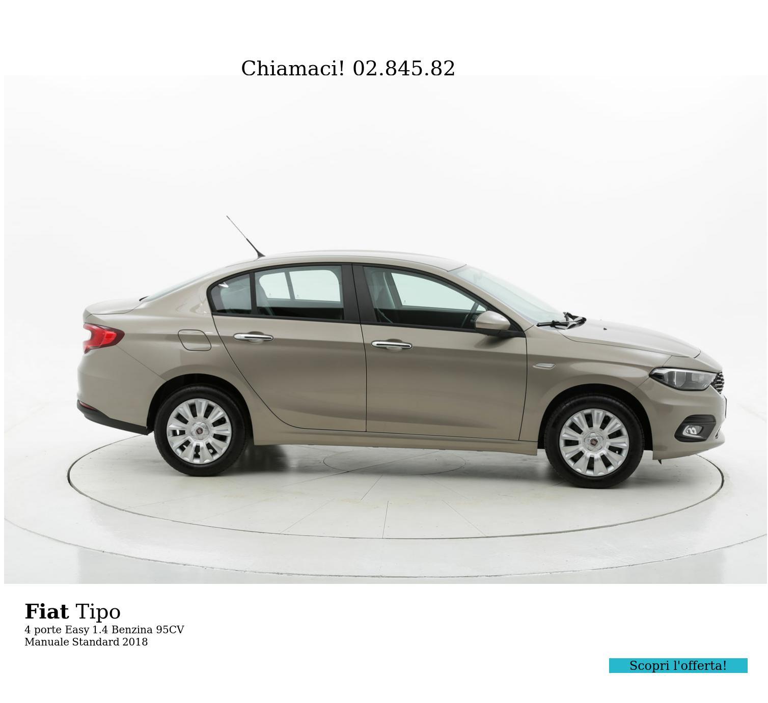 Fiat Tipo 4 porte Easy km 0 benzina beige | brumbrum