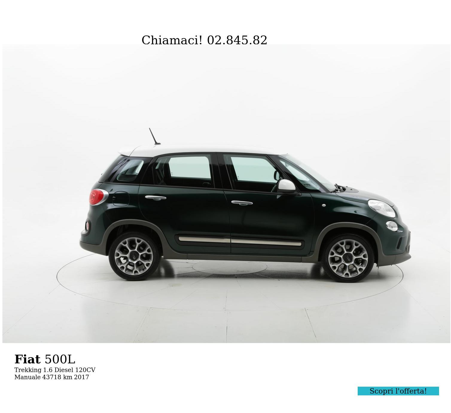 Fiat 500L usata del 2017 con 47.045 km | brumbrum