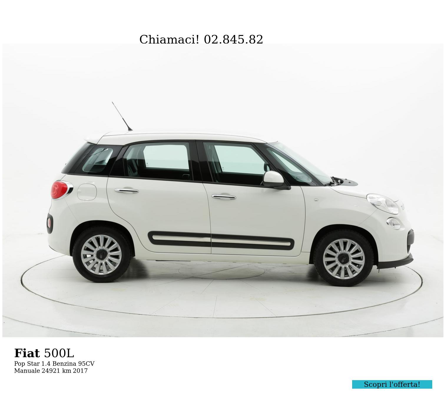 Fiat 500L usata del 2017 con 24.937 km | brumbrum