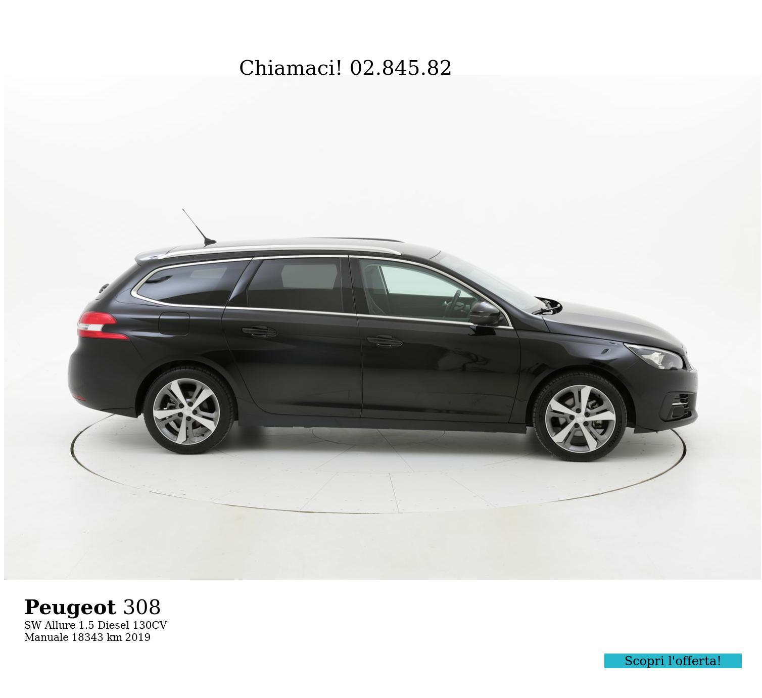 Peugeot 308 usata del 2019 con 18.364 km | brumbrum