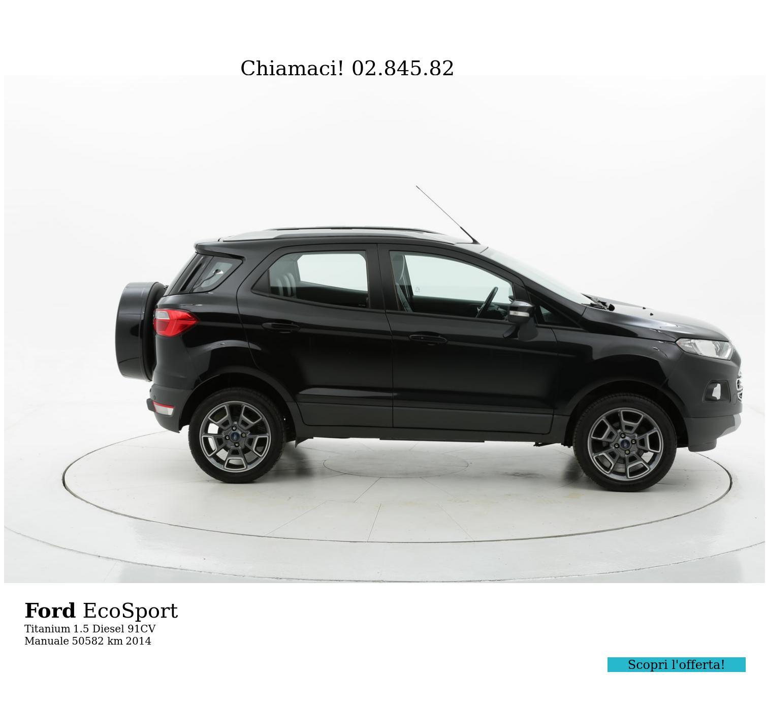 Ford EcoSport usata del 2014 con 50.854 km | brumbrum